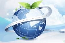 环保政策咨询